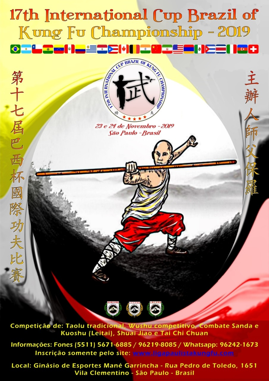 17th Brazilian Kung Fu International Cup